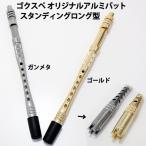 Gokuspe евеые▀е╨е├е╚ stеэеєе░╖┐ ─╢еэеєе░е╒езеы-еы╔╒ (╞т╖┬:12/13/14/15/16/18mm)елещб╝бзе┤-еые╔/емеєесе┐ (110055-stl)