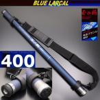 小継玉の柄 BLUE LARCAL 400(柄のみ)(190138-400)