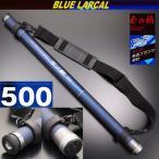 小継玉の柄 BLUE LARCAL 500(柄のみ)(190138-500)