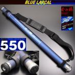 小継玉の柄 BLUE LARCAL 550(柄のみ)(190138-550)