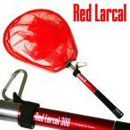 ランディングシャフト(カーボン)& ネットセット Red Larcal(レッドラーカル)300 + ランディングネットM 赤 (190141-red)|オーバールフレーム