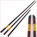 風斬(かぜきり)総塗り 竿掛け 2本半物 (40093)|へらぶな ヘラブナ 短ザオ 短竿 釣り 釣具 道具
