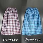 ダイシン 防水スカート メッシュ付 (50241)