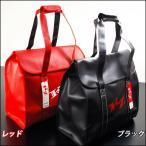 風斬 HERA EQ サブバッグ レッド/ブラック (50266)|ヘラブナ用品 へらバッグ クッション へらぶな へら 道具 収納