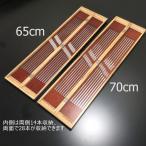 [セール品] 桐製 磁石固定式ウキ箱 70cm (50267-70)