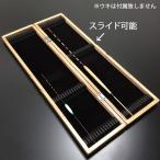 桐製 ゴム固定式ウキ箱 40cm (50268-40)
