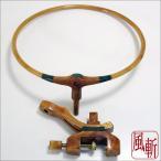 ヘラブナ 風斬 銘木 玉置セット (50280)|釣り 釣具 へらぶな 道具 フラシ 天然木 天然素材 林檎木