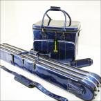 ダイシン BIG TRUST [ビッグトラスト] ヘラバッグ & 3層ロッドケースセット メタリックブルー(50282-blue)