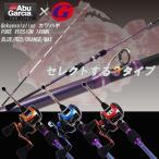 アブ×ゴクスペ カワハギセット Gokuevolution カワハギ PURE VERSION 180MH &Abu MAXシリーズ (90061-) 釣り 竿 ロッド