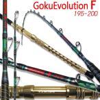 2016年モデル 総糸巻 GokuEvolution F 195-200 ブラック (90065-bk)釣り竿 ロッド