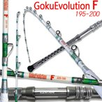 2016年モデル 総糸巻 GokuEvolution F 195-200 パールホワイト (90065-w)釣り竿 ロッド