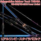 ショッピングタイ リアルワンピースタイラバロッド Gokuevolution Rainbow Touch TAIRABA Power Limited 70B-80G/70B-100G (90268)