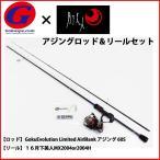 еве╕еєе░е╗е├е╚ б┌е╧едеиеєе╔ете╟еыб█ GokuEvolution Limited AirBlank еве╕еєе░ 60Sбї16╖ю▓╝╚■┐═MX2004or2004H (90271-da-032)
