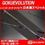 [е╗б╝еы╔╩] Gokuevolution е┤епеие▄еъехб╝е╖ечеєб┌еьедеєе▄б╝е┐е├е┴б█е┐еделе╓ещ70B-ML ╞№╦▄│де╣е┌е╖еуеы (90285)─рдъ┤╚ еэе├е╔