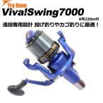 遠投専用スピニングリール ビバスイング VIVA SWING 7000 トライアイテム ベイシックジャパン (basic-104340)