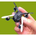 童友社 ナノスパイダー ミニ ドローン 4ch 2.4GHz マルチコプター 屋外 屋内 複数 同時飛行可能 (DYS-00317)|NANO Spider ラジコン ヘリコプター