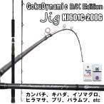 [10%offепб╝е▌еє╚п╣╘├ц] └─╩кд╩д╔д╦ е╤еяб╝ е╕еоеєе░еэе├е╔ (е┘еде╚) GokuDynamic B/K Edition HJ601C-200G еыевб╝ Maxwt:200g (goku-086606)