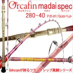 б┌╞├▓┴б█ 17╟п Gokuspe║╟╣т╡щ ─╢╞Ё─┤┴э╗х┤м ORCAFIN ┐┐┬фSpec280-40╣ц Pе┐еде╫/Goldе╨е├е╚ (goku-950080)