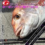 カーボンソリッド鯛ラバロッド Gokuevolution Evo-Rubber CS(goku-cs)