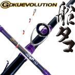 ┴ее┐е│еэе├е╔ GOKUEVOLUTION ┴ее┐е│165 (goku-tako-955146)