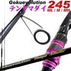 ░ьд─е╞еєеф└ь═╤─╢╣т┤╢┼┘е╞еге├е╫┼ы║▄ Gokuevolution Tenya Madai(е┤епеие▄еъехб╝е╖ечеє е╞еєефе▐е└ед)245 ML/M/MH (goku-tenya)