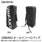 ダイワ スノーピーク GINKAKU オールインへらバッグ ブラック G-231 [hd-073431]|Daiwa  銀閣