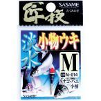 【定形外発送可】 ササメ 匠技 淡水小物ウキ N-014 (hd-n014)