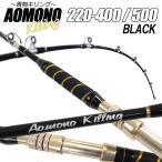 ╞є┬х╠▄ └─╩кенеъеєе░220-400╣ц/500╣ц BLACK (ori-aomono220)