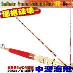 евелере─бж├ц┐╝│дд╦ 6бз4─┤╗╥ ┴э╗х┤м┴е┤╚ SeaMaster Premium Soitomaki Fune R 64 205 MH(80-200╣ц)/H(100-300╣ц) (ori-r64-952)