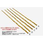 国産 手作り竹素材 らっきょう竹 875mm【画像現品(B)】