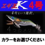 【定形外発送可】ヤマシタ エギ王K HF 4.0号(yamaria-545)