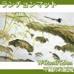 ランチョンマット 川合玉堂(No.21~26) 不織布和紙風