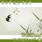 ランチョンマット 川合玉堂(No.21~26) マイクロファイバー製
