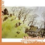 タペストリーA3 川合玉堂(No.21~26) 不織布フラット100g