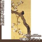 複製画60cm×130cm(額無し) 酒井抱一(No.21~40) 不織布フラット100g