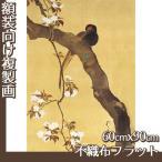 複製画60cm×90cm(額無し) 酒井抱一(No.21~40) 不織布フラット100g