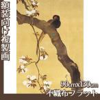 複製画90cm×130cm(額無し) 酒井抱一(No.21~40) 不織布フラット100g