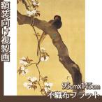 複製画95cm×145cm(額無し) 酒井抱一(No.21~40) 不織布フラット100g