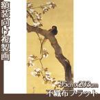 複製画95cm×203cm(額無し) 酒井抱一(No.21~40) 不織布フラット100g