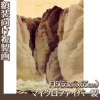 複製画F15号(額無し) 下村観山 全4種 マイクロファイバー製