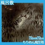 風呂敷(大:72cmx72cm) 横山大観(No.81~100) マイクロファイバー製