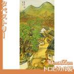 タペストリー30cm×65cm 竹久夢二 (No.21~24) トロピカル製
