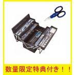 シグネット工具セット/[即納在庫有り]54006 メカニックツールセット両開き トレイ付 9.5SQ 新着