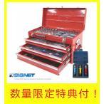シグネット工具セット/[ポイント5倍セール数量限定特典付き]59点組 9.5sq メカニックツールセット 800S-59RE 新着