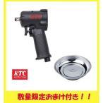KTC 動力工具/12.7sq.インパクトレンチ フラットノーズタイプJAP417