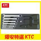 KTC ラチェットコンビネーションレンチ 8mm