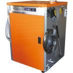 シードニュー S-MV1500 高圧温水洗浄機 (洲本製)