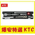 KTC 工具/BR3E 9.5sqラチェットハンドル+ソケット(B3E-08.10. 12. 13. 14. 17. 19)+エクステンションバー他