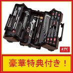 KTC工具セット/[即納在庫有り]SK34617WZLBW 9.5sqツールセット(46pc)