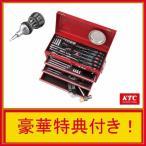 KTC 工具セット/[即納在庫有り]SK36717X(レッド) 9.5sq ツールセット(67pc)